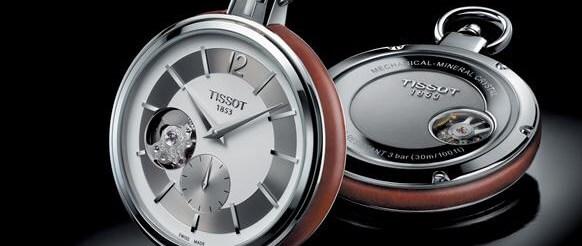 Il Tissot Pocket Mechanical è un orologio da taschino che unisce il gusto moderno al design raffinato dei modelli originali.