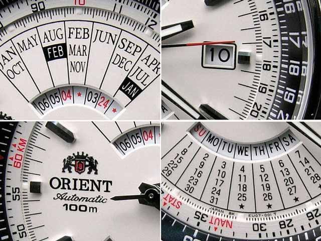 orologio orient seu07005wx con quadrante bianco