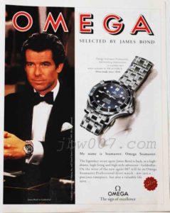 Omega 007 dedicato all'agente James Bond nel film GoldenEye