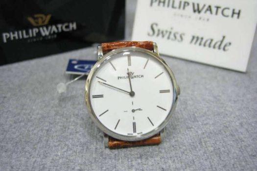 Philip Watch Prelude: prezzo, opinioni e caratteristiche dei modelli