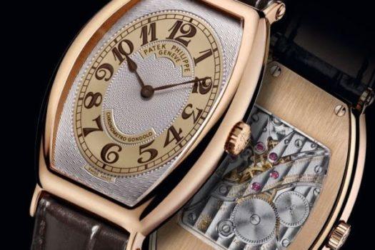 Patek Philippe Gondolo Chronometro Ref. 5098