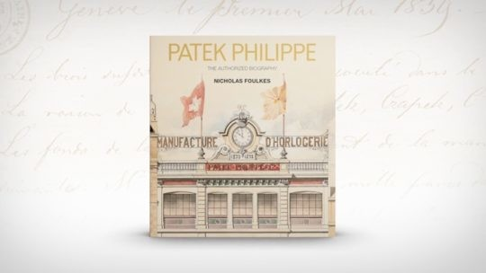 recensione libro Patek Philippe The Authorized Biography