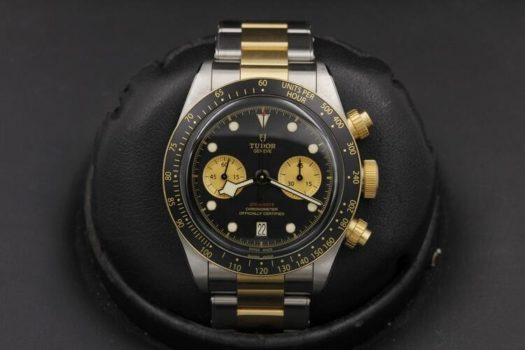 Tudor Black Bay Chrono S&G