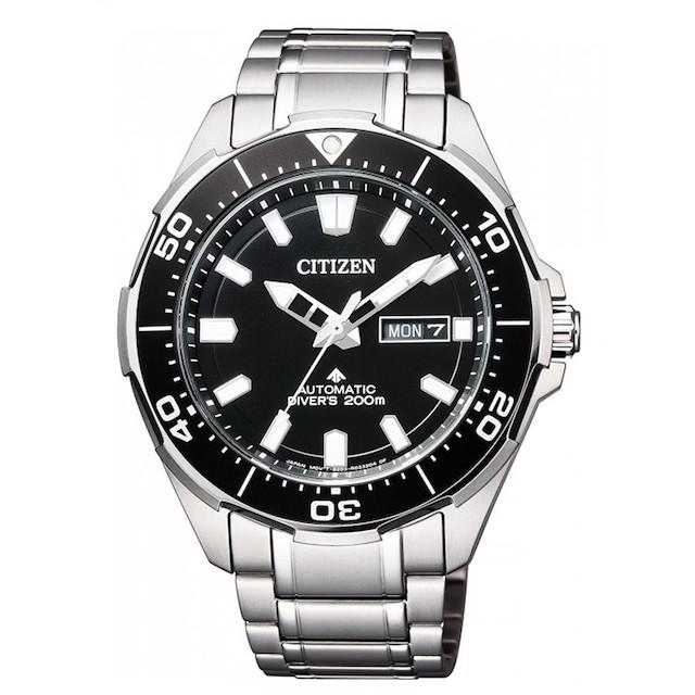 CITIZEN Promaster NY0070-83E Titanium